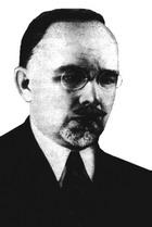 алехин василий васильевич фото